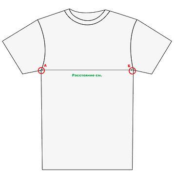 Параметры футболки_small.jpg
