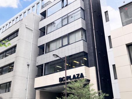 【千代田区】BCプラザ