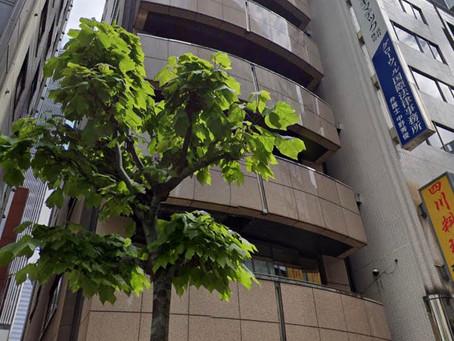 【中央区】京橋ファーストスクエア(旧:アサコ京橋ビル)