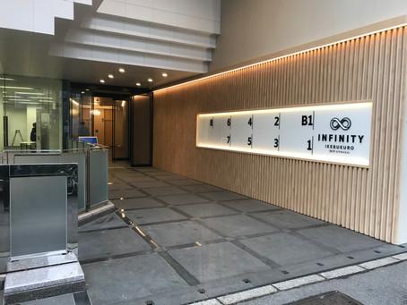 【豊島区】INFINITY IKEBUKURO