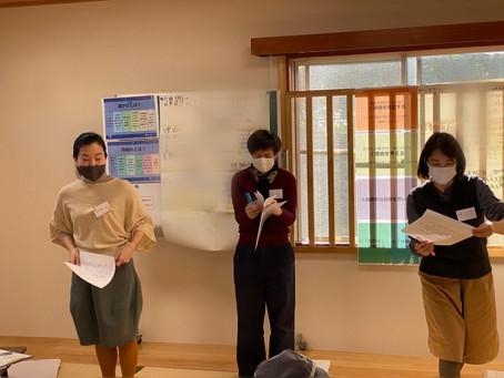 令和2年度 江東区の「たたかない 怒鳴らない子育て」ポジティブ・ディシプリン プログラムが終了しました