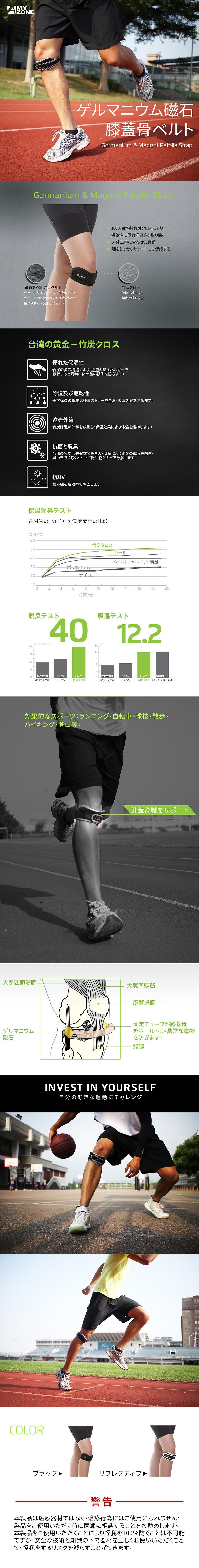 ひざサポーター, 膝サポーター, サポーター 膝用, 関節の保護, 足サポーター, 足サポート, ヒザ サポート, アーチサポート, 抗菌防臭, 竹炭ファイバー サポーター,