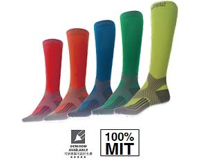 compression tights,compression gear,compression socks,bamboo charcoal,charcoal