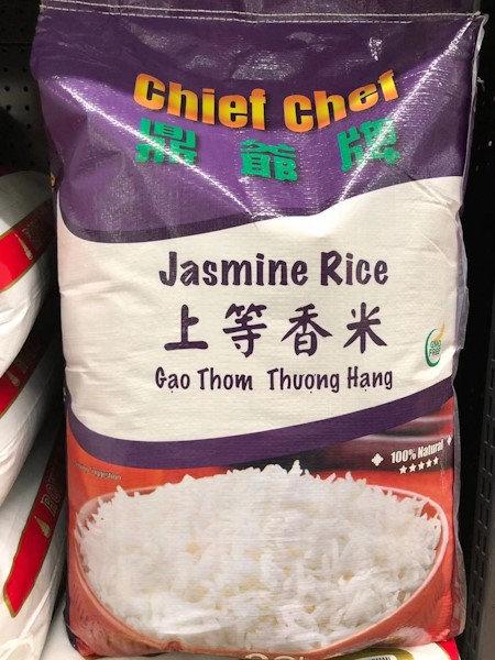 Jasmine rice (20kg)