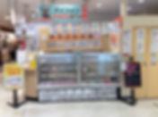 kumagaya.jpg