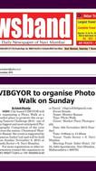 Newsband_SB_071115.jpg