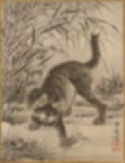 Cat catching Frog .jpg