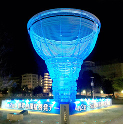 Light It Up Blue@「「100年の樹」