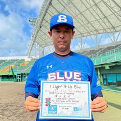 琉球ブルーオーシャンズ 清水直行GM兼監督