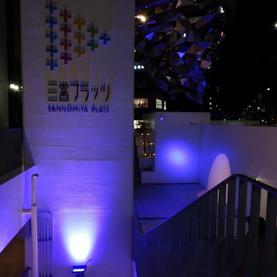 28_三宮プラッツ