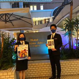 28_ホテル竹園芦屋