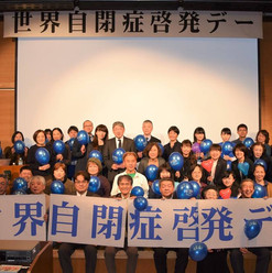 弘前大学大学院医学研究科 神経精神医学講座・子どものこころの発達研究センター