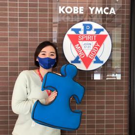 28_神戸 YMCA