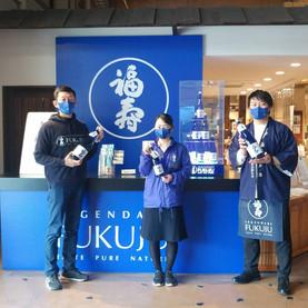 28_神戸酒心館社長とスタッフの皆様