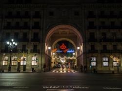 Banco Santander Navidad