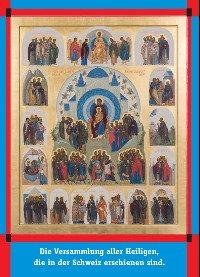 Брошюра «Собор всех святых, в земле Швейцарской просиявших»
