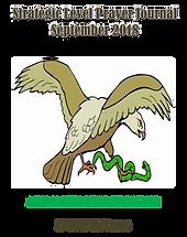 Newsletter_September 2018 Cover.png