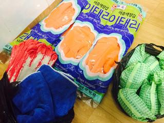 쪼니하우스 세번 째 후원물품 (고무장갑, 걸레, 비누, 목장갑)