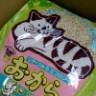 ↓ おからの猫砂 6袋