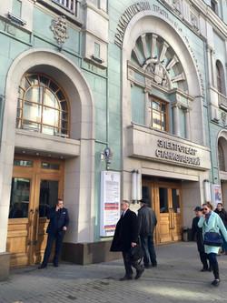 ALT Russia - Europe Exchange