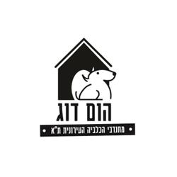 הום-דוג לוגו