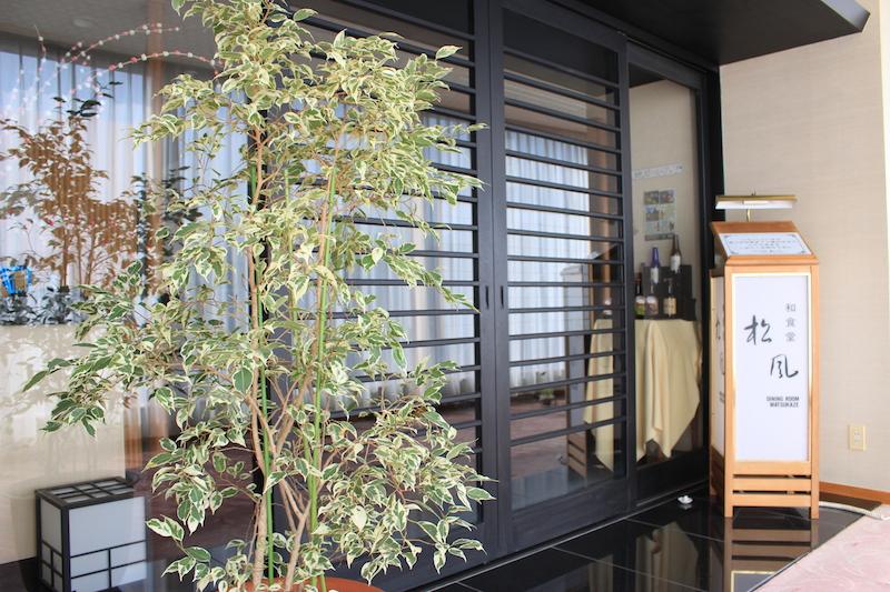 岐阜県 下呂温泉和食レストラン.JPG