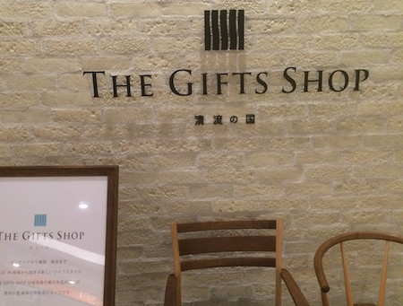 THE GIFTS SHOP