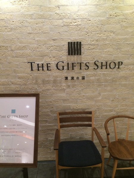 THE GIFTS SHOP2.jpg