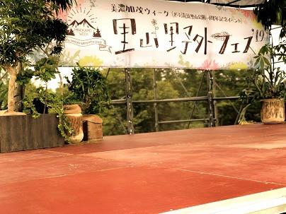 里山野外フェス 観葉植栽