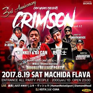 "8.19(SAT) ""CRIMSON~3rd Anniversary~"" at 町田FLAVA"