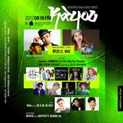 "8.18(FRI) ""KAYOU-JAPANESE R&B ONLY PARTY-"" at 渋谷eggman"