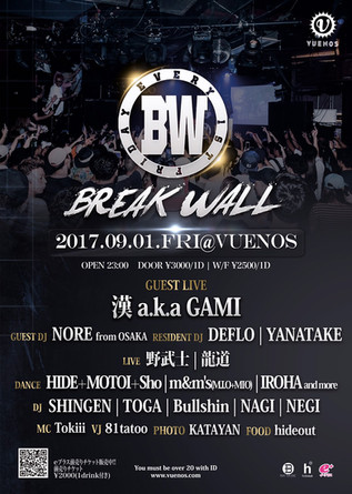 "9.1(FRI) ""BREAK WALL"" at 渋谷VUENOS"