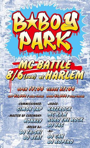 8.6(SUN) B BOY PARK at 渋谷HARLEM