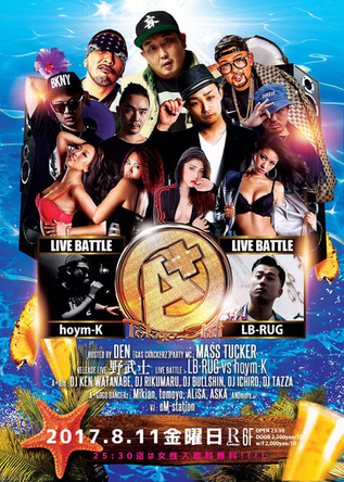 "8.11(FRI) ""A+ TOKYO SHIT"" at 渋谷R LOUNGE 6F"