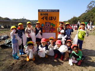 2019/11/1  みかん・りんご組さん 芋ほり遠足