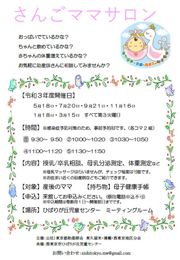 スクリーンショット 2021-05-23 10.01.18.png