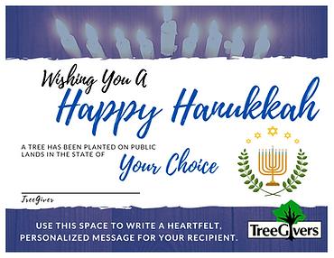 2020 Happy Hanukkah Tree Planting Gift