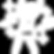 באסטד תעלומות בלשיות - סיבת המוות: דיסקו - Death By Disco - משחק תעלומת רצח