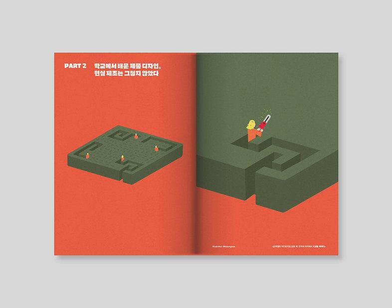 맨땅에제조_상세페이지용_페이지_5.jpg