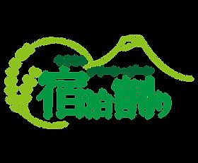 hukkou_greenzone_logo.png