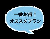 スクリーンショット 2020-07-08 1 (1).png