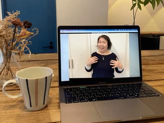 最速で手話の日常会話をに身につける勉強法【オンライン手話トーク】オンライン手話講座