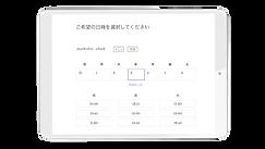 初心者キット_Keynote_.015-removebg-preview.png