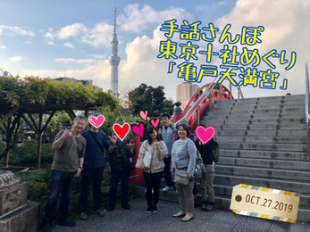 10月の手話イベントまとめ   東京手話教室