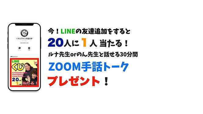 youtube大学 【Keynote】.013.jpeg
