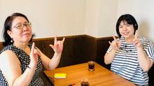 手話上達の秘密!他にはない勉強方法とは。手話マンツーマンレッスン♡東京の手話教室