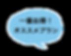 スクリーンショット 2020-07-08 1.png