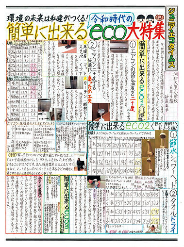 new04 shi_kyoikucho.jpg