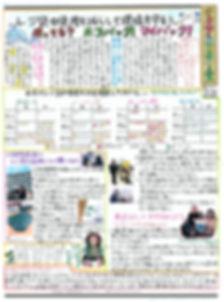 02 ken kyoiku.jpg