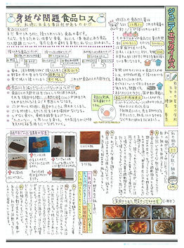 yushu02.jpg